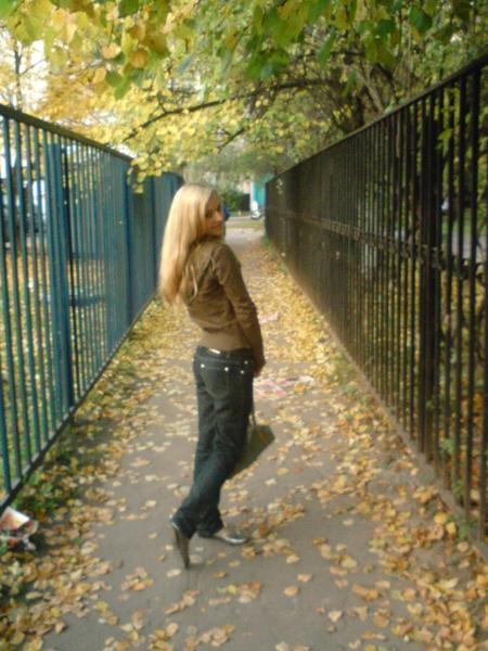 Осень....=)