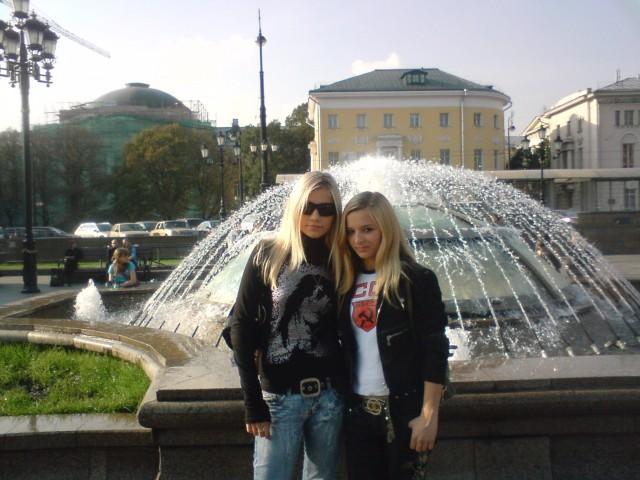 Я и Зая на менеже)