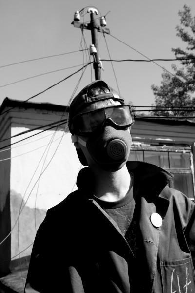 Pripyat )